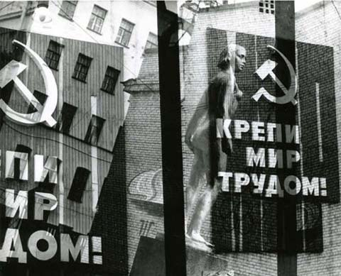 """Labor for Peace,"" from Nomenklatura of Signs, Alexey Titarenko."