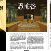 Chinese Edition of December AC Online at Cine Hello Movie Site