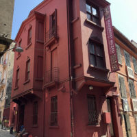 The Museum of Innocence: Orhan Pamuk
