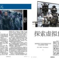 Chinese Edition of AC Online at 107Cine.com