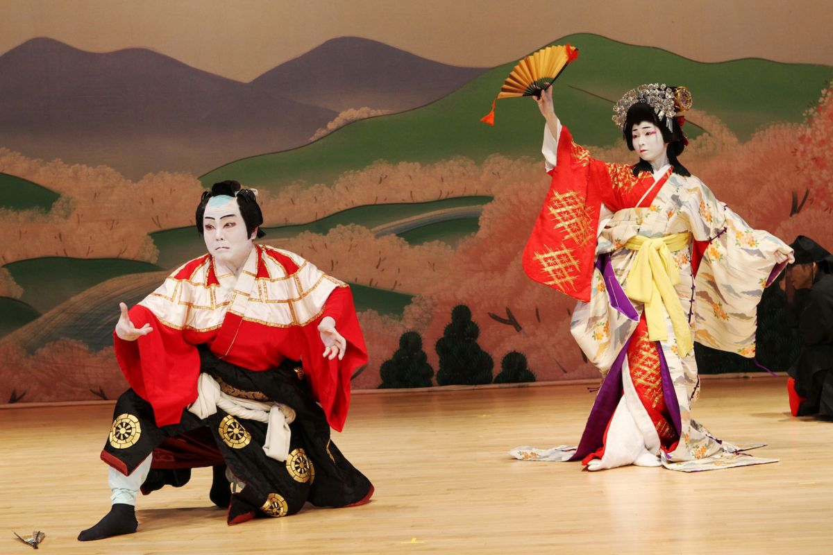A Kabuki production