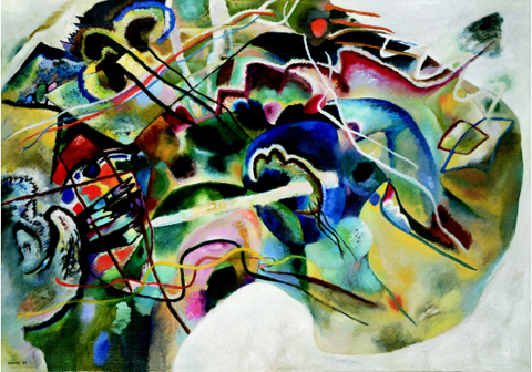 """Painting with White Border (Moscow)"", 1913, Solomon R. Guggenheim Museum."
